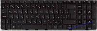 Клавиатура HP ProBook 4530s 4535s 4730s  BIG ENTER