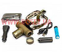 Налобный фонарик Bailong BL-6855 Power Style CREE LED XPE