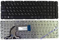 Клавиатура HP Pavilion 15-E 15T-E 15Z-E  без рамки
