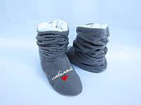 Тапочки ботинки любимый муж