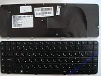 Клавиатура HP Compaq Presario CQ56 CQ62, Pavilion G56 G62