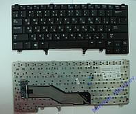 Клавиатура Dell Latitude E5420 E6220 E6320 E6430