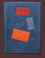 "Книга ""Money of Russia (Деньги России)"" (англ. яз.)"