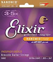 Струны Elixir PB NW EL (10-47) акустика фосфорная бронза