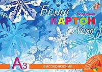 Наб.№26 белого картона А3(10л)950244