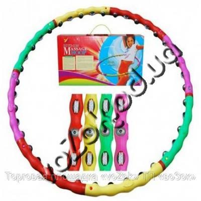 Массажный обруч Хула-Хуп Massage Hoop Boyu-1108 колёсики с шипами и магнитные шарики
