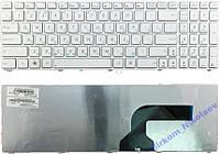 Клавиатура Asus K53E K54C K72Dy N50Vm N53Da белая