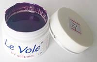 Гель-краска Le Vole CGP 021 фиолетовый с перламутром