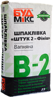 """Шпаклівка В-2 """"Штук 2-Фініш"""" (23 кг)"""