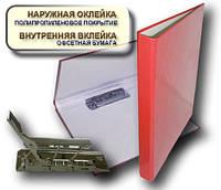 Папка с прижимом MINICLIP 25мм А5 PP покрытие красный