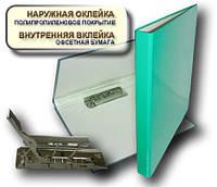 Папка с прижимом MINICLIP 25мм А5 PP покрытие бирюзовый