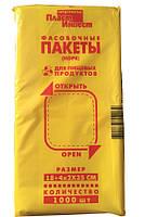 Фасовочный пакет Пласт инвест 18*35
