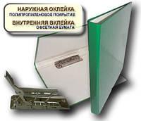 Папка с прижимом MINICLIP 25мм А5 PP покрытие Перспектива-Славутич, Украина, Скоросшиватель, зеленый