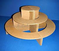 Подставка №1 3 ярусная из 2 частей для капкейков, кексов, конфет заготовка для декора