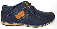 Туфли школьные, качественные для мальчика р.32-35 ТМ Paliament (Китай)