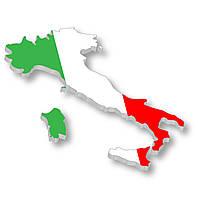 Доставка сборных грузов «под ключ» из Италии