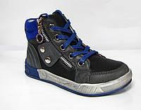 Ботинки, высокие кроссовки демисезонные мальчику р.27-32 TM Clibee (Румыния)