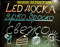 Светодиодная Флеш Доска Парклбоард LED 50х70 см