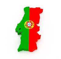 Доставка сборных грузов «под ключ» из Португалии