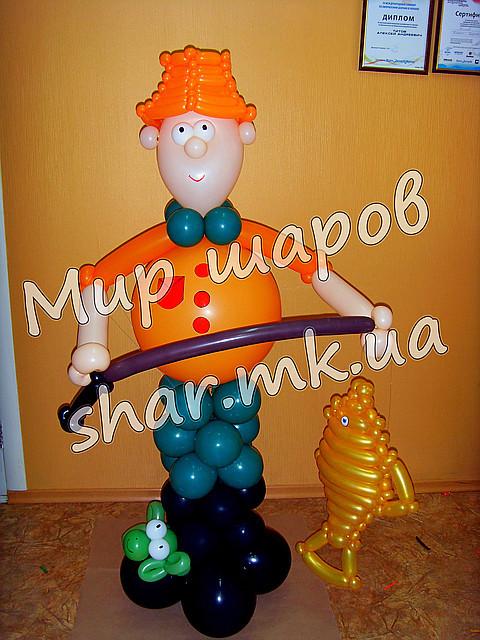 Рыбак с золотой рыбкой из шаров