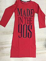 Платье трикотажное длиное, для девочек. 8-16 лет