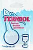 BIOWIN дрожжи сухие Fermiol