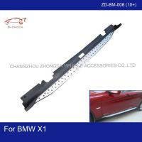 Боковые площадки (оригинал)  BMW X1 2012