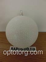 Новогодние игрушки шар белый перламутр 8 см