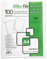 Файл  A4 20 мкм D2101 100шт640104