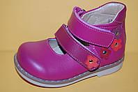 Туфли детские для девочки ТМ Botiki Синди размеры 20