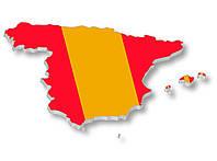 Доставка сборных грузов «под ключ» из Испании