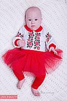Комплект для новорожденной вышиванка ТМ Зиронька UK-705 р.56 белый с красным