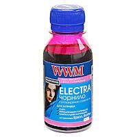 Чернила WWM ELECTRA для Epson 100г Light Magenta Водорастворимые (EU/LM-2) с расширенной совместимостью