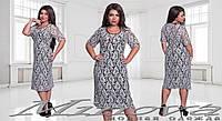 Гипюровое платье большого размера 52-58