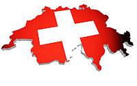 Доставка сборных грузов «под ключ» из Швейцарии