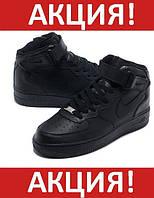 Кроссовки Nike Air Force 1 High Black (ЧЕРНЫЕ), Найк Аир Форс
