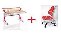 Комплект детской мебели  KD-333 с кабинетом с красными вставками и 618 кресло красное жуки
