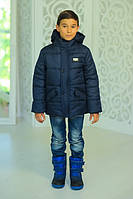 Куртка «Макс», синяя