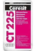 Шпаклевка фасадная финишна, до 3 мм Ceresit СТ225, 25 кг (светло-серая)