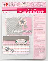 Набор для творчества  Сделай открытку , 4шт/уп., 12*17см,  Пастельные украшения 951942