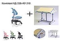 Комплект мебели для школьника парта+стул КД-338 BRISTOL+ Ку-318 ROYCE, фото 1