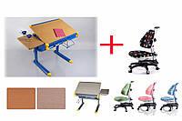 Комплект мебели для школьника парта КД-1122+стул Ку-318