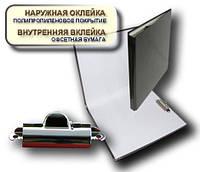 Папка с прижимом CLIPBOARD 25мм А5 PP покрытие черный