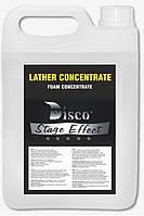 Концентрат для генератора пены Disco Effect D-LC