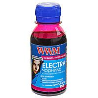 Чернила WWM ELECTRA для Epson 100г Magenta Водорастворимые (EU/M-2) с расширенной совместимостью