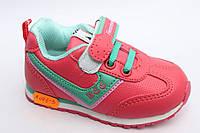 Детские кроссовки оптом, 21-26 размер. Спортивная детская обувь оптом
