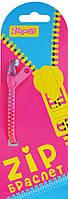 Браслет детский зиппер радуга, 18см, в ящ. mix 5 цветов940190
