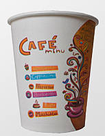 Стакан бумажный 110мл. Cafe menu