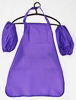 Фартушек для творчества с нарукавниками, 50*60 см, фиолетовый310417
