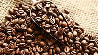 Как выбрать вкусный кофе в зернах?